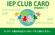 IEP CLUB CARD