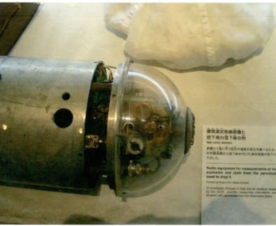 原爆投下と爆心地 16
